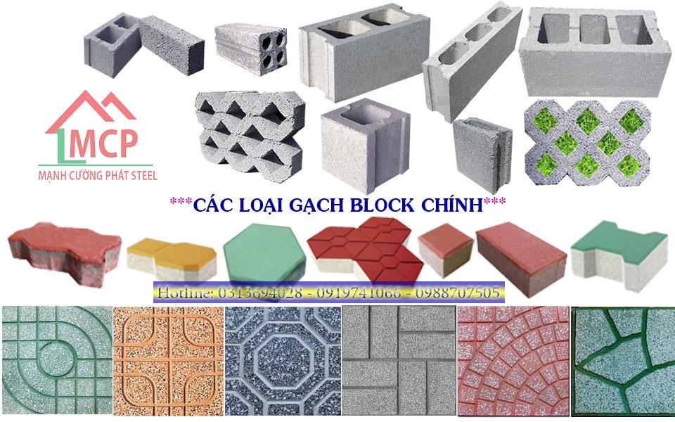 Bảng báo giá gạch Block Quận Tân Bình giá rẻ mới nhất tại Tphcm năm 2020