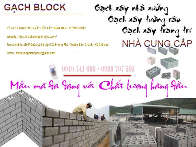 Tại sao nên chọn gạch Block bê tông giá rẻ đểxây dựngnhà xưởng